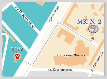 Департамент здравоохранения г.москва схема проезда